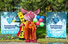 День мясного гурмана в городе Бийске